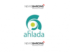 Ahlada Engineers logo