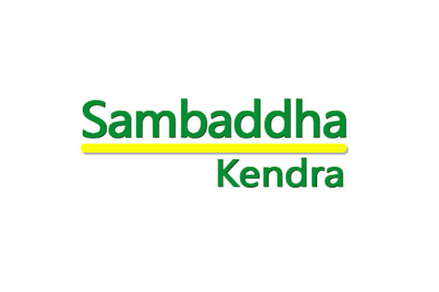 Sambaddha Kendra expansion news India